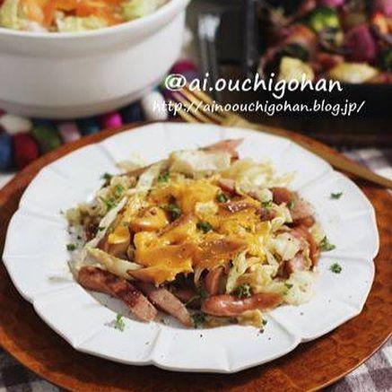 美味しいレシピ!チーズのウインナーキャベツ焼き
