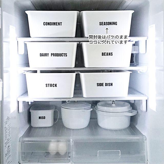 収納ボックスで冷蔵庫収納