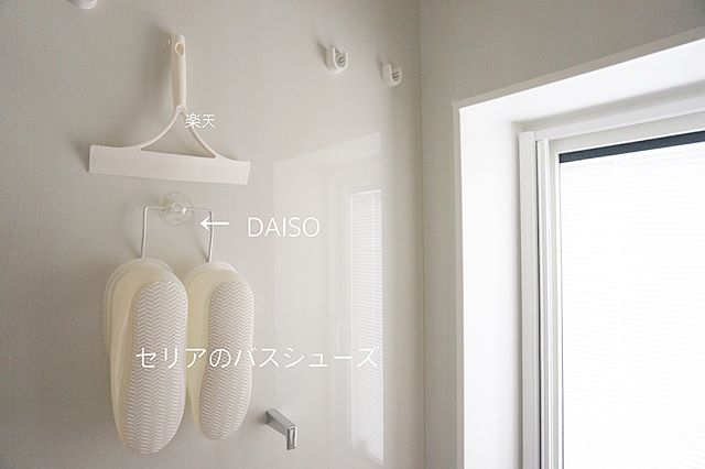 お風呂 収納 100均3