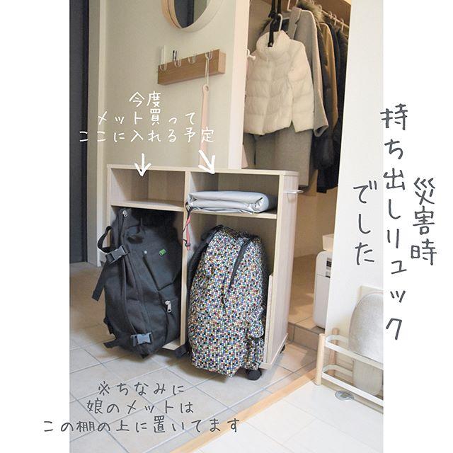 玄関の収納アイデア12