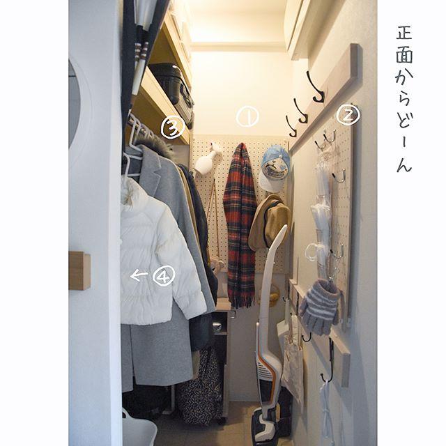 玄関の収納アイデア7