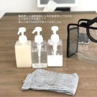お風呂収納は100均が便利♪【ダイソー・セリア】の活用アイデアをご紹介します