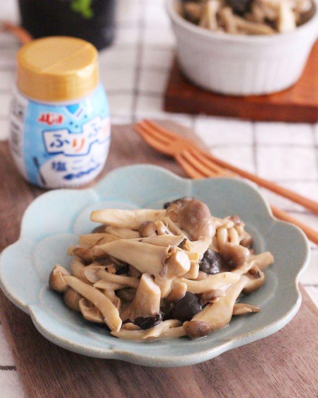 舞茸の簡単レシピ11