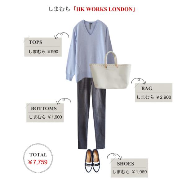 コシノヒロコのコラボブランド「HK WORKS LONDON」