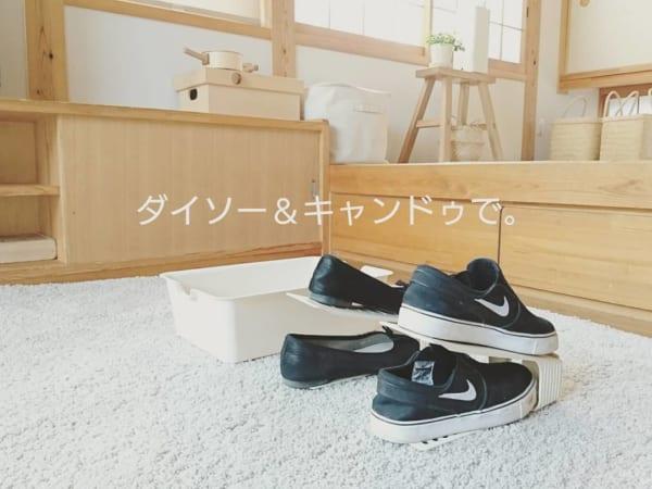 100均の「省スペースグッズ」で賢く靴収納