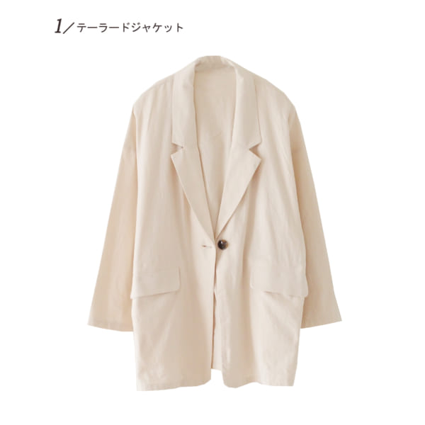 【テーラードジャケット】今季注目のアイテム