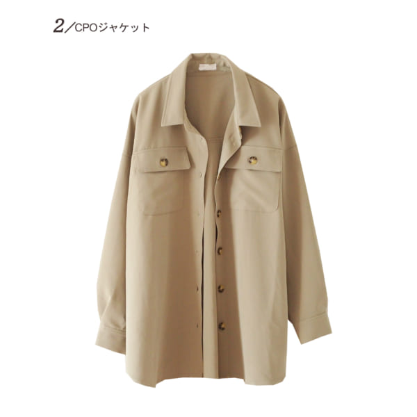 【CPOジャケット】こなれ感を演出できる一着