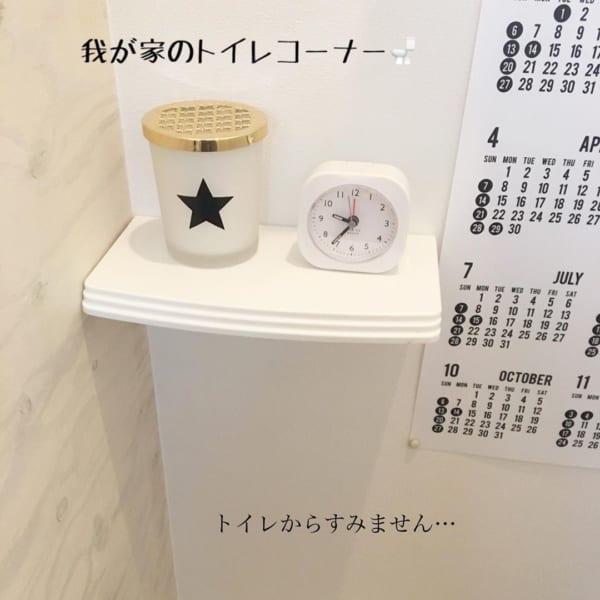 【セリア】丸みのある角がおしゃれな置き時計