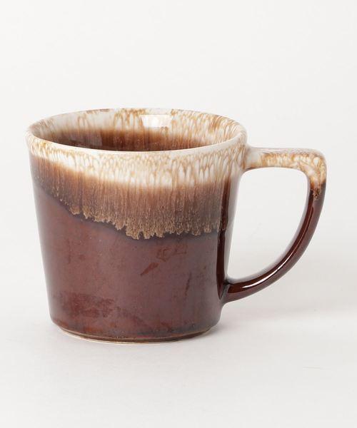 自分でなかなか買わない高級なマグカップ