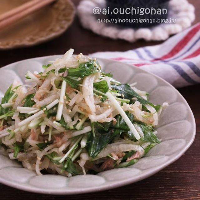 話題の人気レシピ!大根と水菜とツナのサラダ