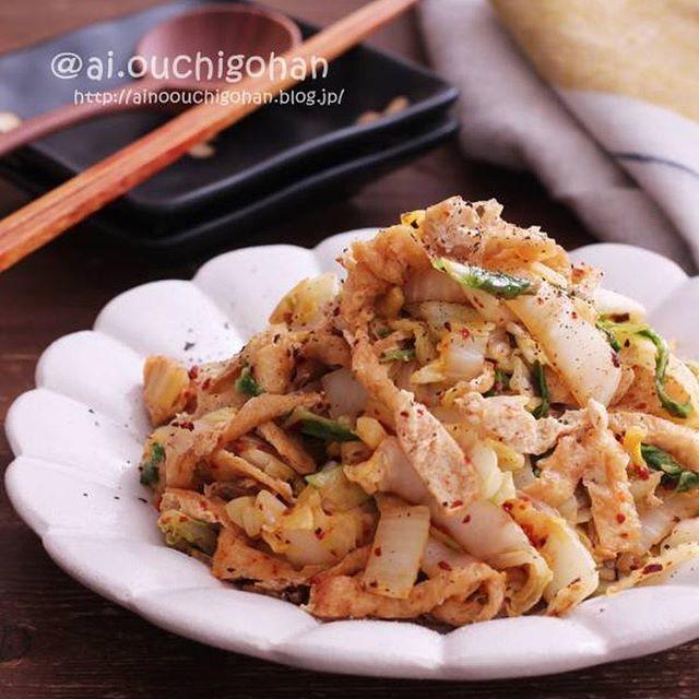 人気のおつまみに油揚げと白菜のピリ辛中華炒め