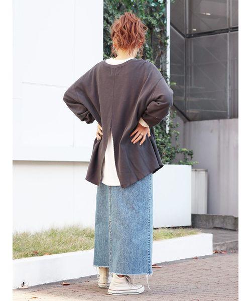 [Ungrid] ウエストダメージスリットデニムスカート