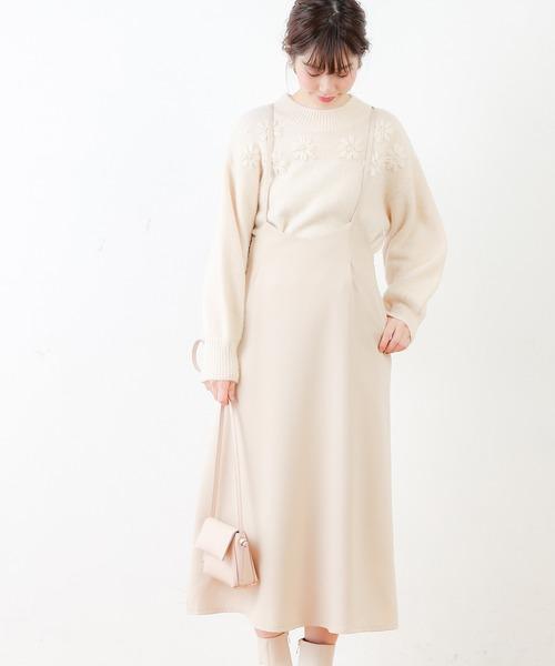 [natural couture] サス付きAラインジャンスカ