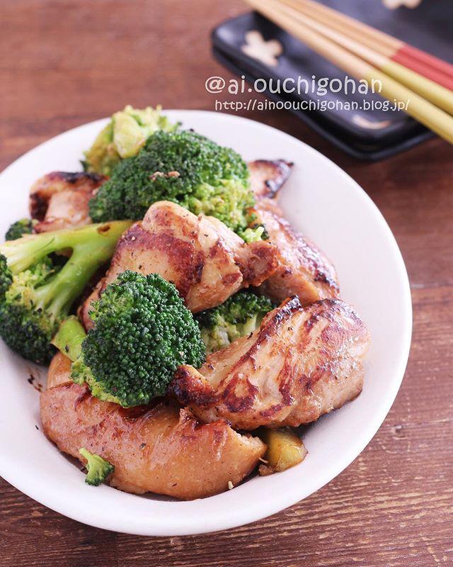 鶏肉とブロッコリーのバタぽん焼き