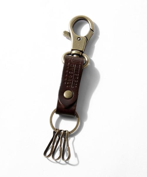 鍵をひとつにまとめられるキーホルダー