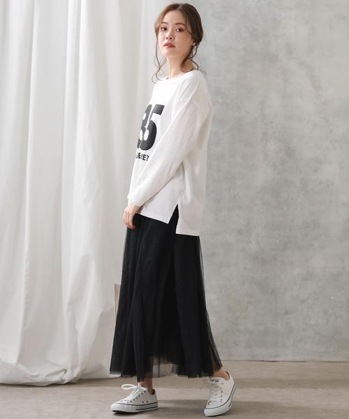 [Gready Brilliant] チュールロングスカート