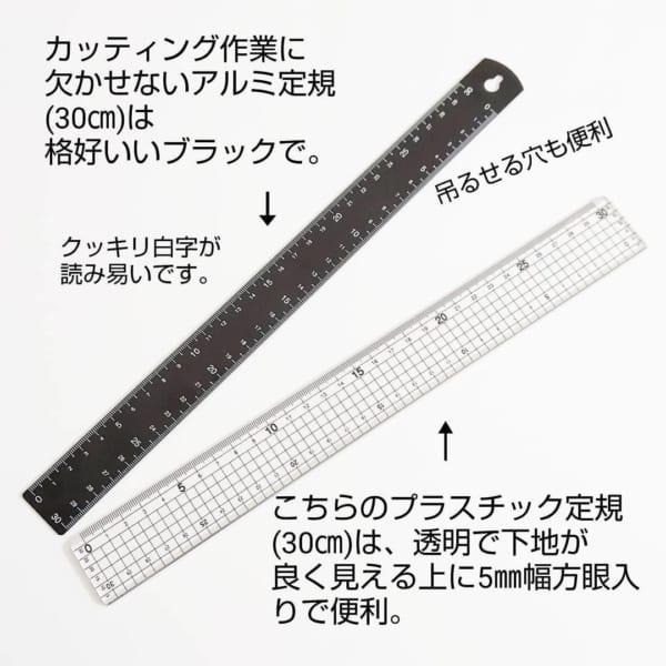 便利ラッピング・梱包グッズ18