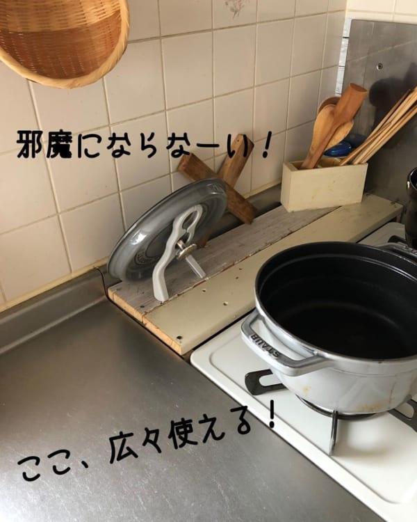 100均の便利な調理器具8