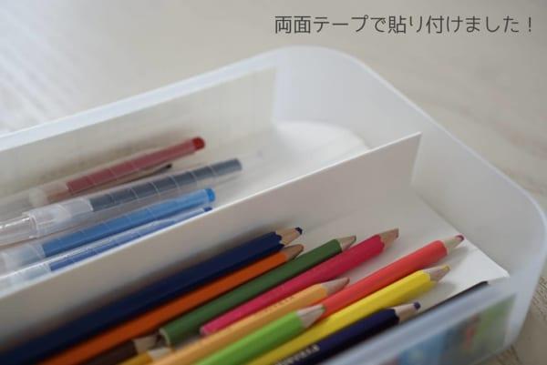 色鉛筆・クレヨンの収納に