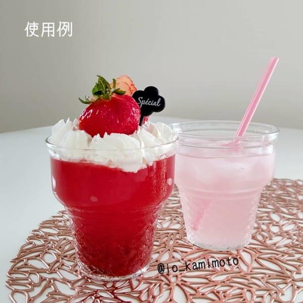 キュートなアイスコーンカップ型ガラス器