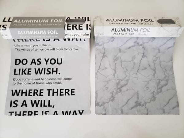 英字柄&マーブル柄のアルミホイル