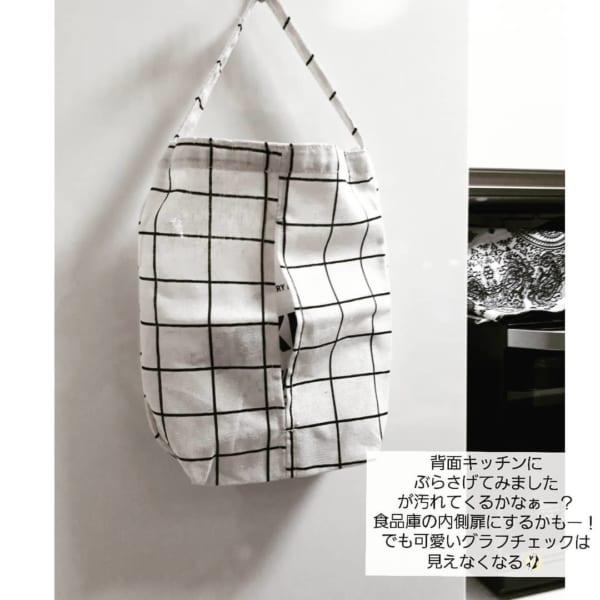 【セリア】グラフチェック布製ストッカー