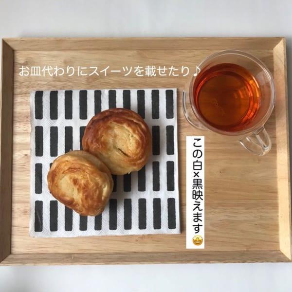【セリア】北欧風デザインペーパーナプキン①