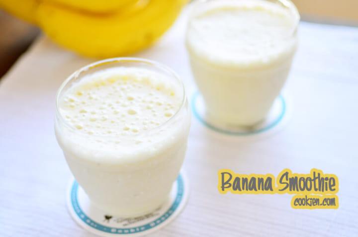 スキムミルク入り濃厚ミルクのバナナスムージー