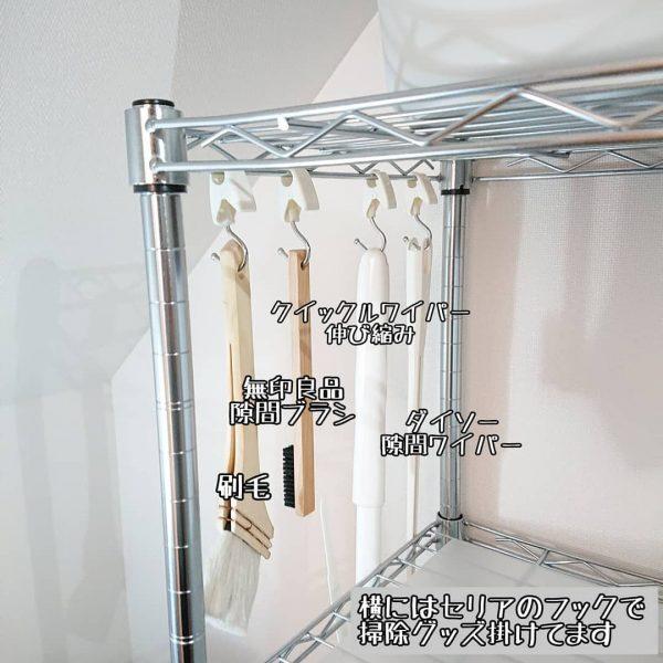 掃除用品の収納アイデア4