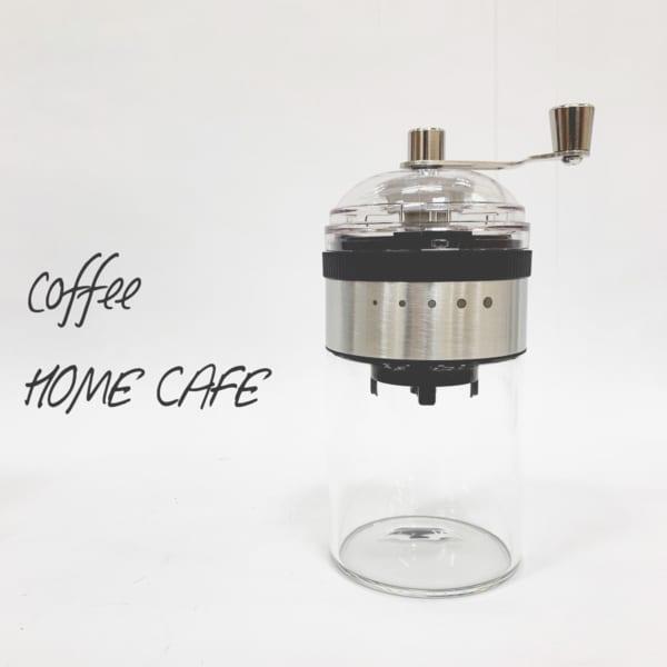 手挽きコーヒーミル(ダイソー)
