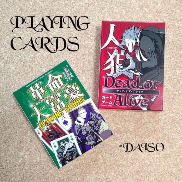 カードゲーム(ダイソー)