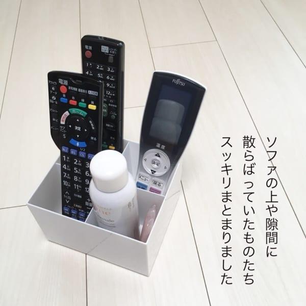 リモコンの収納アイデア9