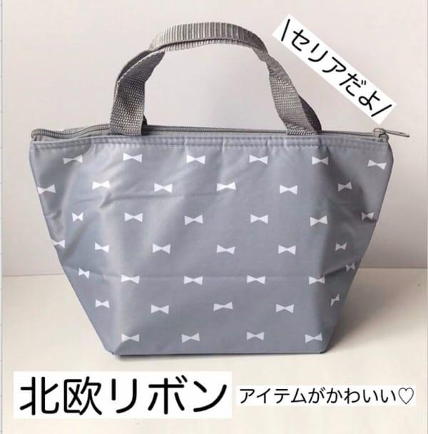 【セリア】北欧風リボンデザインランチバッグ