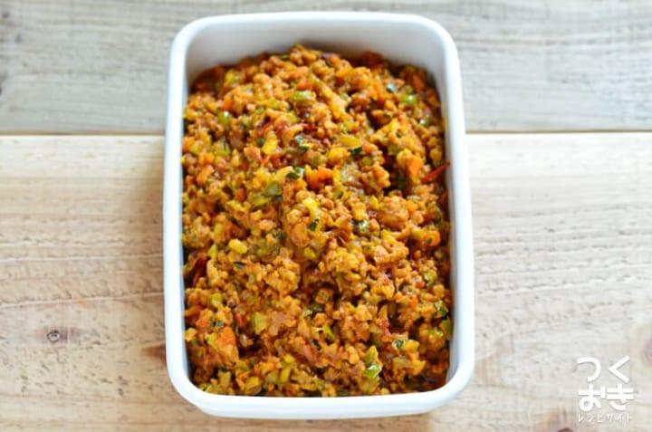 ズッキーニの簡単な作り置き!野菜ドライカレー
