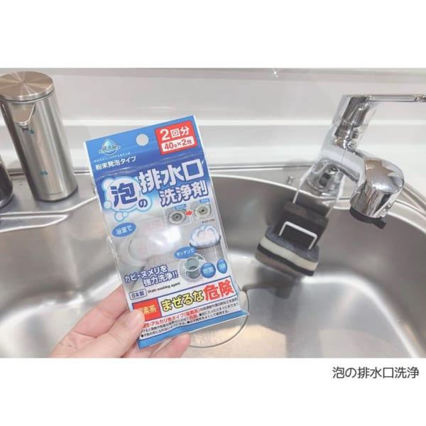 ぬめりやカビを泡で洗浄!排水口洗浄剤