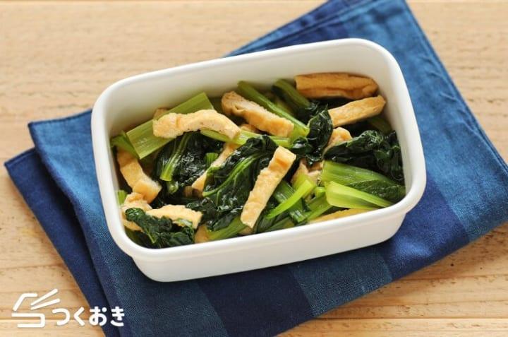 美味しいおつまみに!小松菜と油揚げの煮浸し