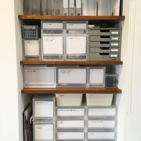 書類や文房具などの収納