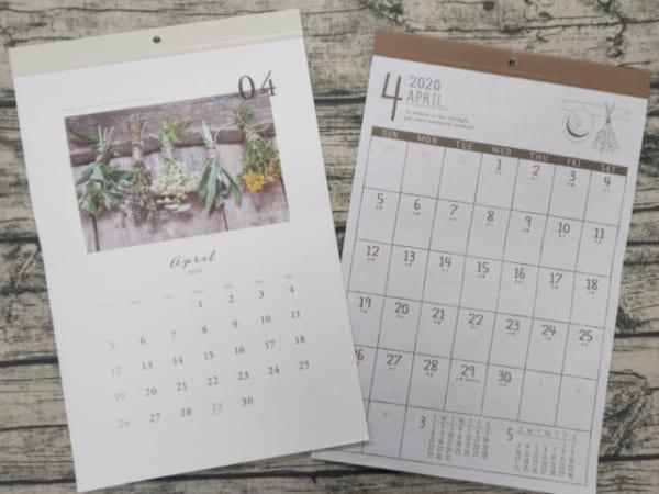 4月始まりカレンダー&ダイアリー2