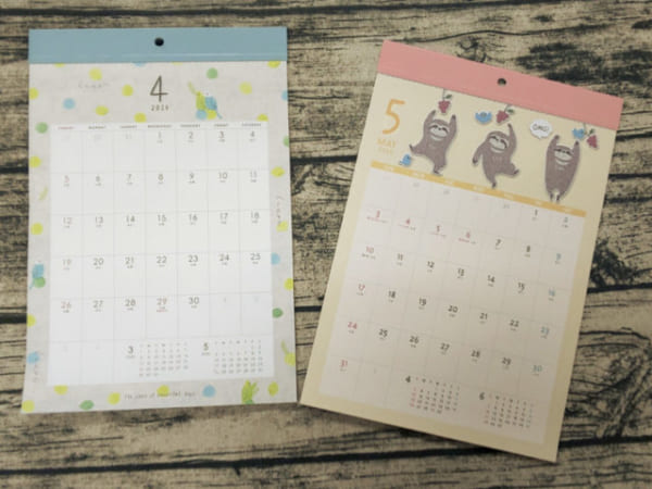 4月始まりカレンダー&ダイアリー3