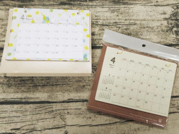 4月始まりカレンダー&ダイアリー4