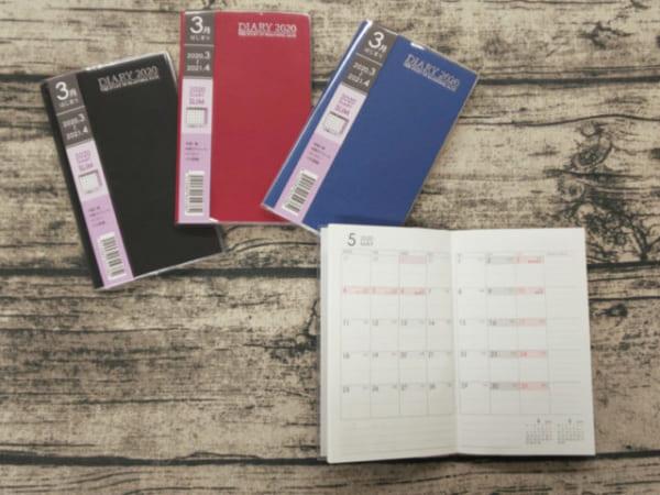 4月始まりカレンダー&ダイアリー5