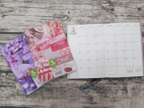 4月始まりカレンダー&ダイアリー9