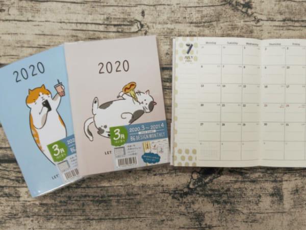 4月始まりカレンダー&ダイアリー10