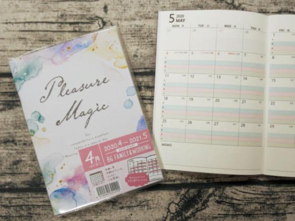 4月始まりカレンダー&ダイアリー12