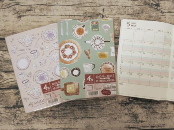 4月始まりカレンダー&ダイアリー14
