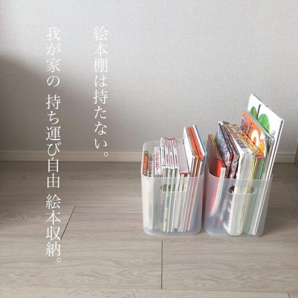 子供用品のすっきり収納アイデア2
