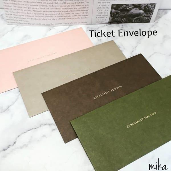 大人カラーのチケット封筒もおすすめ