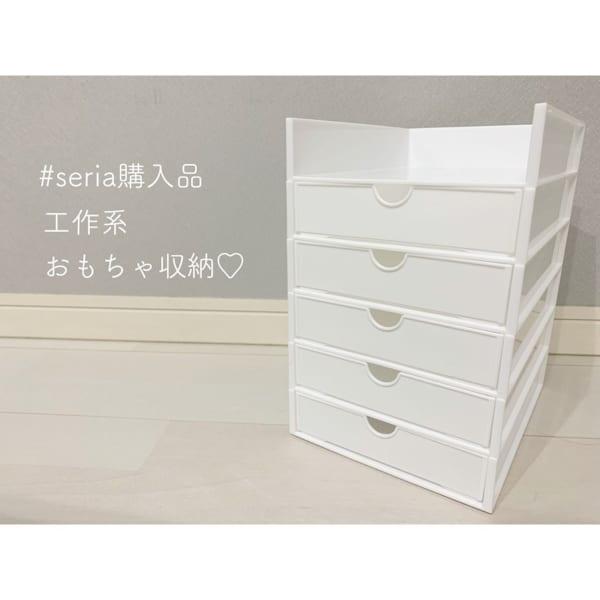 A5引出しBOX【セリア】