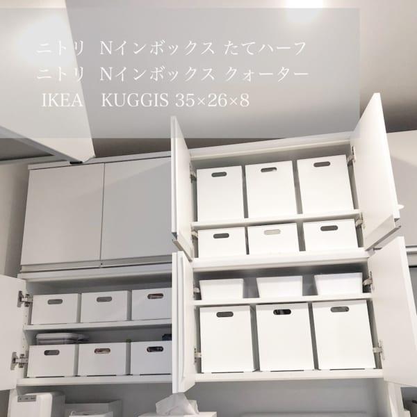 キッチンの吊戸棚収納にNインボックス