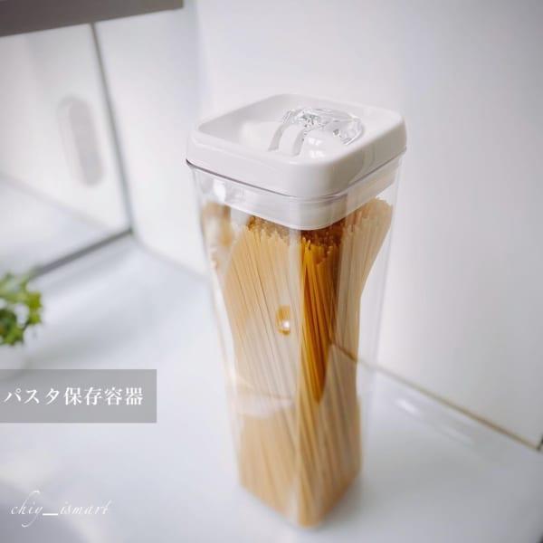 ニトリ おすすめ商品3